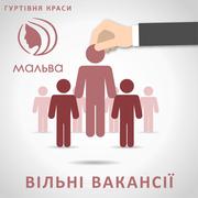 Бренд-менеджер,  торговий агент Зарплата від 4 000 грн